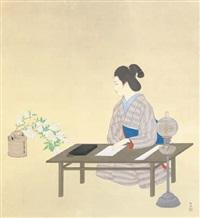 ichiyo jo (ms. ichiyo [higuchi ichiyo]) by asami shoei